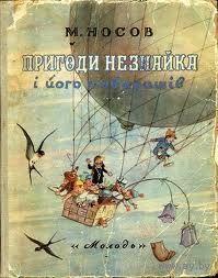 Популярная фантастика авторы книг