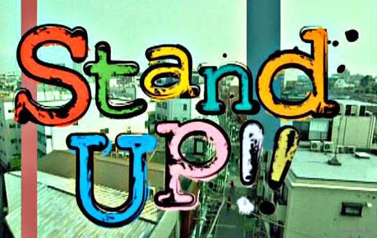 Вставай!! / Stand Up!! Дорама (Япония) Все 11 серий. Скриншоты внутри