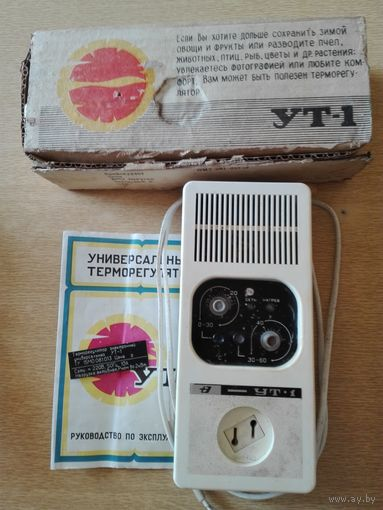 Терморегулятор УТ-1