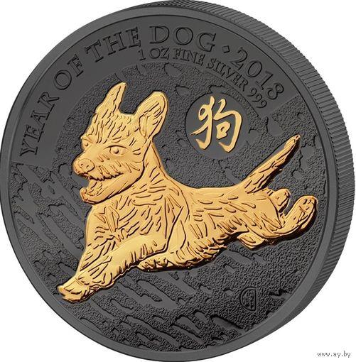 """Великобритания 2 фунта 2018г. Golden Enigma Premium: """"Год Собаки"""". Монета в капсуле; подарочном футляре; номерной сертификат. СЕРЕБРО 31,10гр.(1 oz)."""