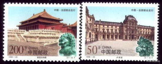 2 марки 1998 год Китай Китайско-французские культурные связи 2942-2943