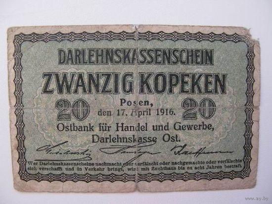 Польша   20 коп  1916