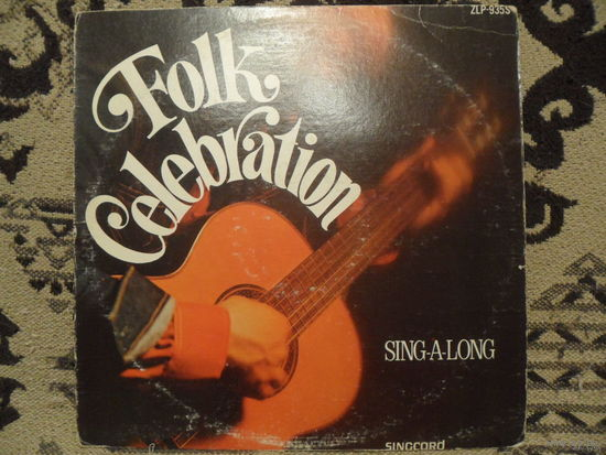Конверт пластинки Sing-a-long. Folk Celebration