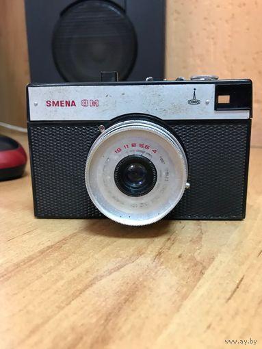 Фотоаппарат Смена-8М с кофром