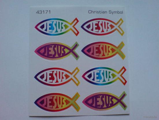 Христианские наклейки. рыбки с именем иисус на аеглийском внутри. распродажа
