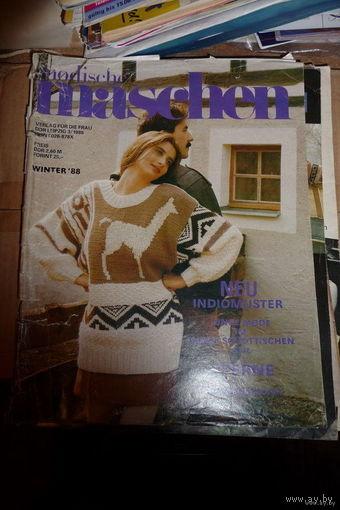 Немецкий журнал по вязанью