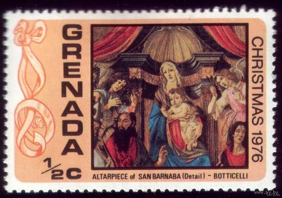 1 марка 1976 год Гренада Живопись