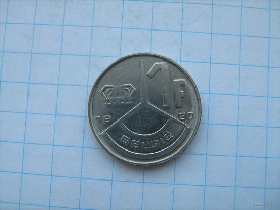 Бельгия 1 франк 1990г.(фр.)