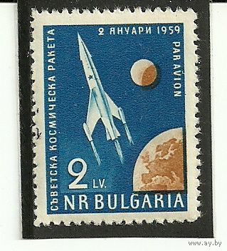 Советская космическая ракета. Болгария 1959
