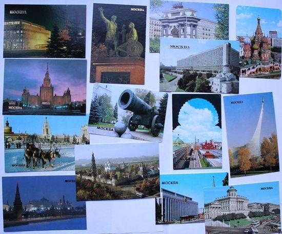 "Календарики ""Москва"" 1985-1989. No 8"