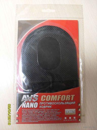 Противоскользящий коврик AVS NANO Comfort NP-009 новый без минимальной цены