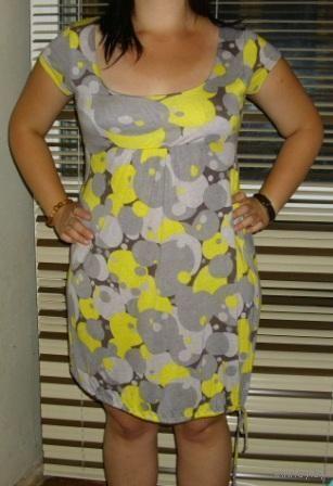 Трикотажное платье, р-р 46-48