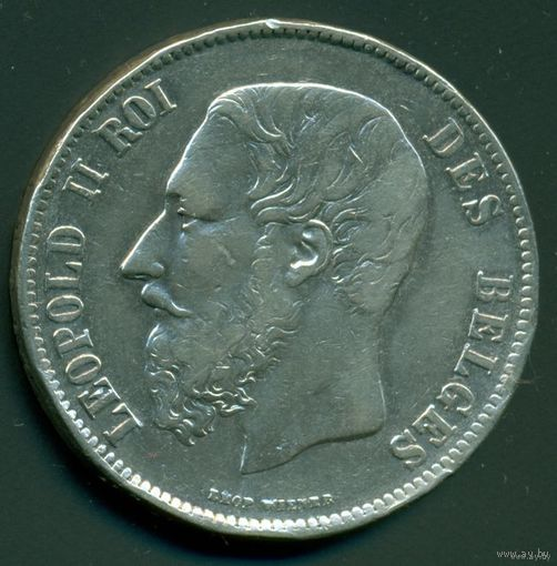 Бельгия. 5 Франков 1870. Леопольд II.