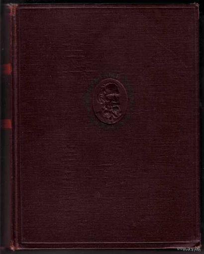 Крылов А.Н. Избранные труды. /Серия: Классики науки/ 1958г.