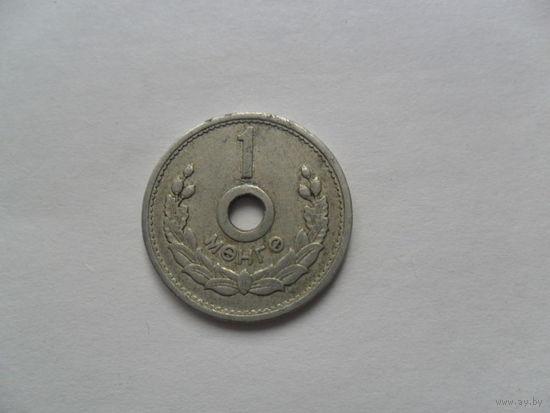 1 менге 1959г