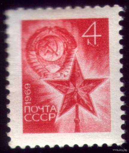 1 марка 1969 год Стандарт