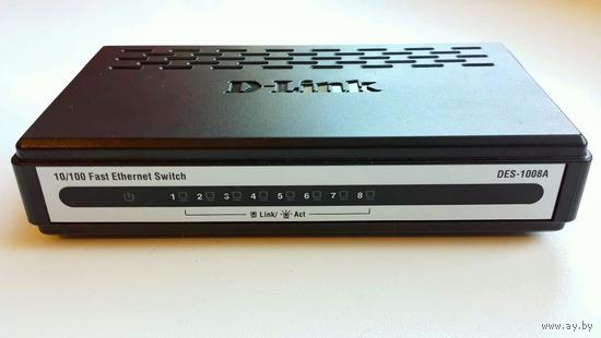 """Коммутатор """"D-Link DES-1008A"""" (без упаковки, б/у)."""