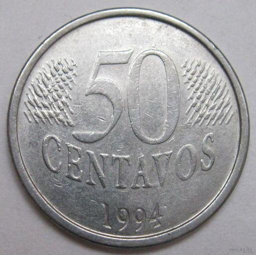 50 сентаво 1994