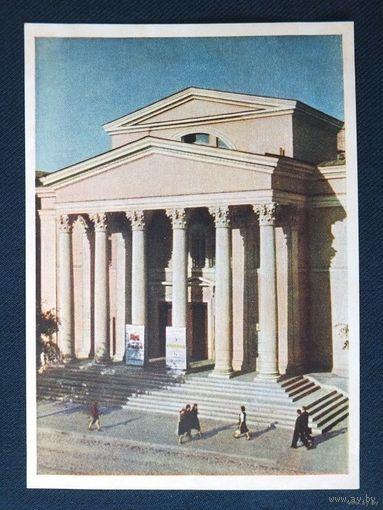 Минск  бывшая  синагога  1954 год