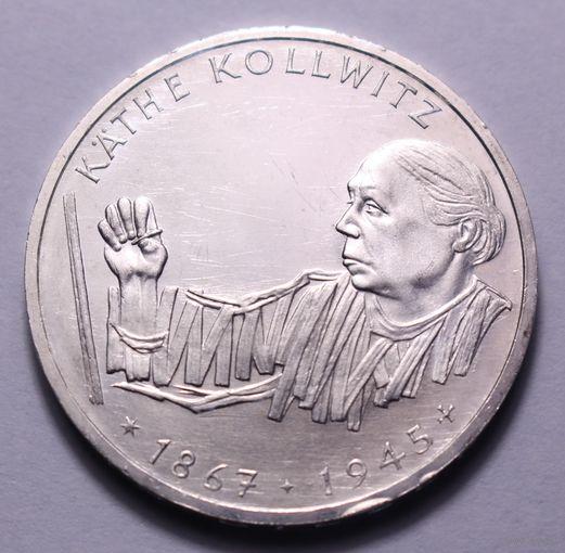 "Германия, 10 марок 1992 год,  ""Коллвитц"""