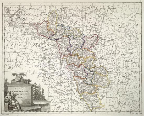 Металлоискатель карты речи посполитой великое княжество литовское!!!