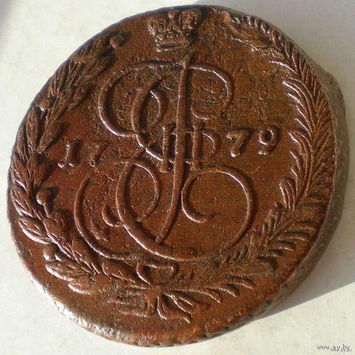 Россия, 5 копеек 1779 года, ЕМ (тип орла С, 1780-1787)