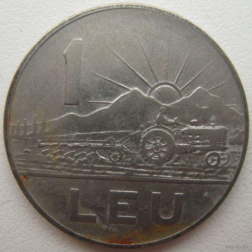 Румыния 1 лей 1966 г. (v)