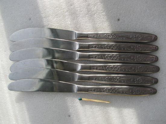 Набор столовых ножей (нерж.)