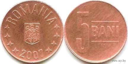 Румыния 5 bani 2007, 2009, 2012 на выбор