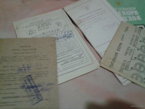 Телевизор Рекорд В304 паспорт, и др..