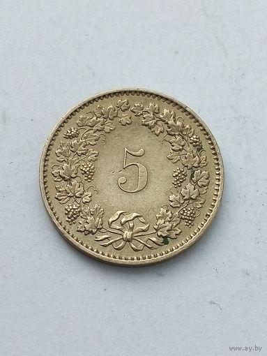 Швейцария 5 раппен 1983
