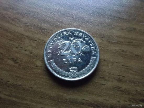 Хорватия 20 липа 2007