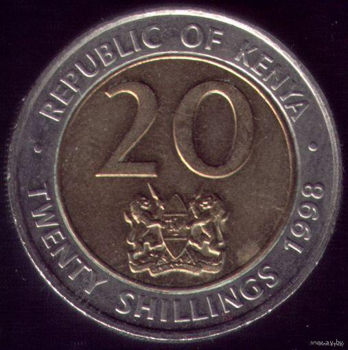 20 Шиллингов 1998 год Кения