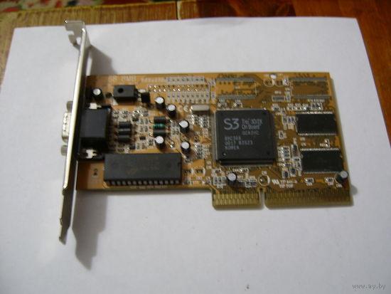 Ускоритель S3 TRIO 3D