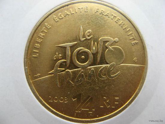 """Франция 1/4 евро 2003г. 100 лет велогонкам """"Тур де Франс"""" (коллекционная)"""
