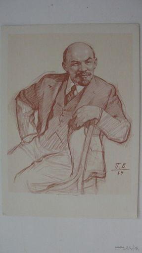 Ленин 1965г ( с маркой )