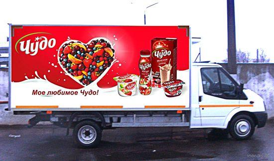 Окажем услугу по размещению рекламы на вашем авто
