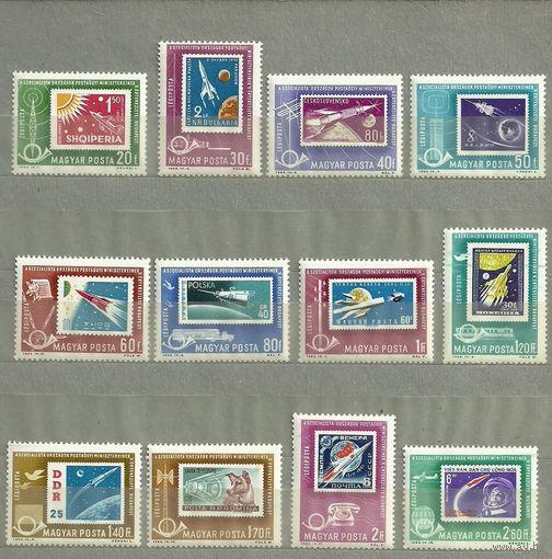 """Космос """"Марки на марках"""" серия 12 марок негаш. 1963 Венгрия"""