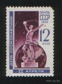 СССР 1965 День космонавтики чист.