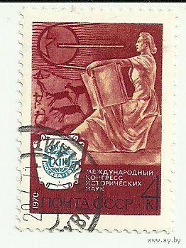 Конгресс. 1970 космос СССР
