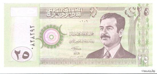 ИРАК , 25 ДИНАР, 2001-02 гг.С.Хуссейн. UNC.  распродажа