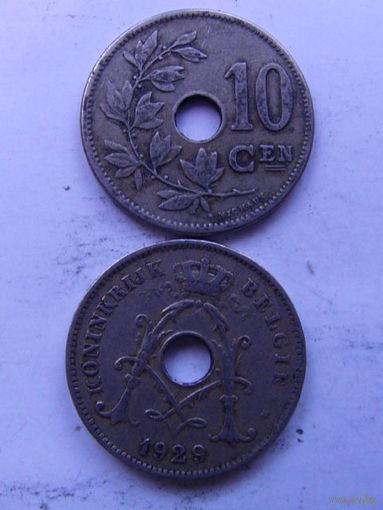 Бельгия. 10 сентимос 1929г. распродажа
