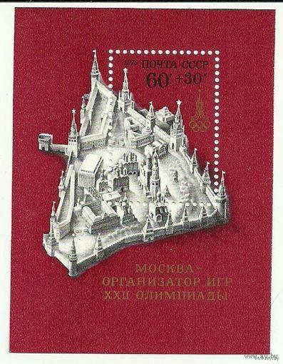 XXII летние олимпийские игры. Блок. 1976 г. Спорт негаш. СССР