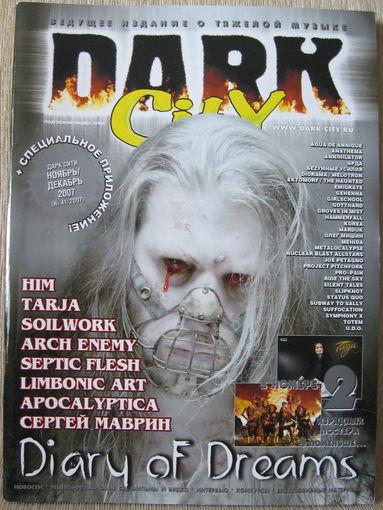 Dark City / N41/2007
