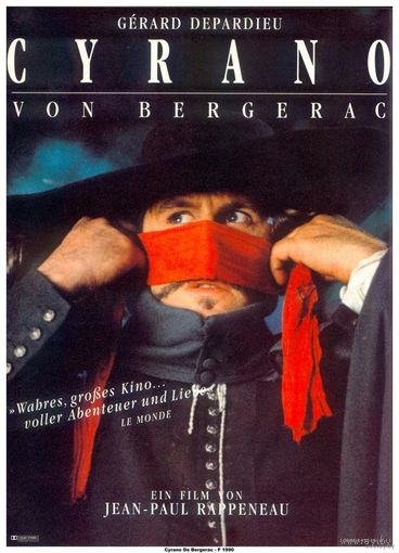 Сирано де Бержерак (1990, в гл. роли Жерар Депардье) 2 двд