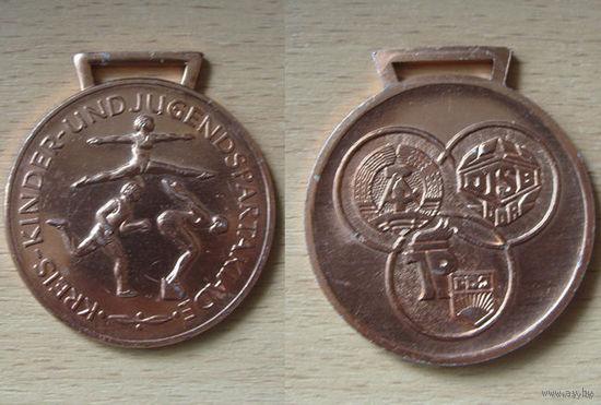 Медаль спортивная ГДР, алюминий