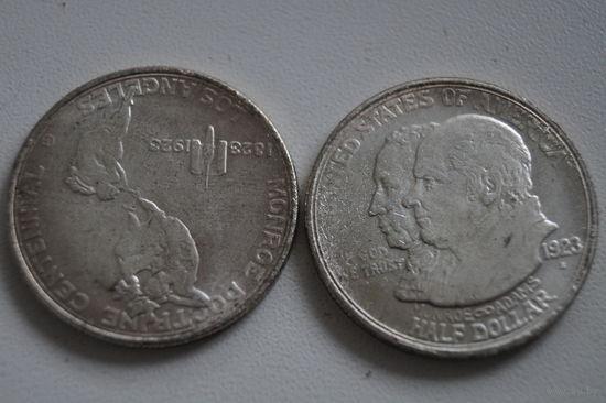 50 ЦЕНТОВ 1923,  копия, 30 мм