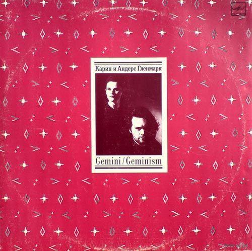 LP Карин и Андерс Гленмарк - Gemini/Geminism
