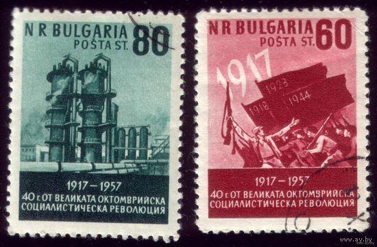 2 марки 1957 год Болгария 40 лет со дня переворота