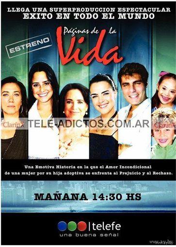 Страницы Жизни / Paginas da Vida (Бразилия, 2006) Все 150 серий. Скриншоты внутри